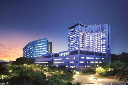 삼성서울병원