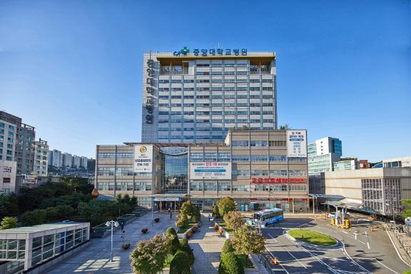 중앙대학교병원