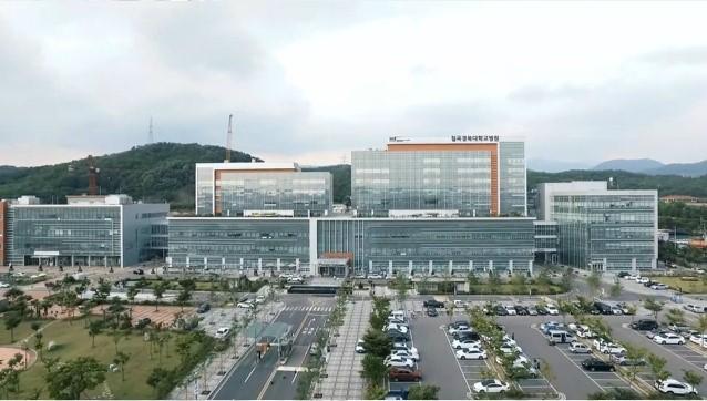칠곡경북대학교병원
